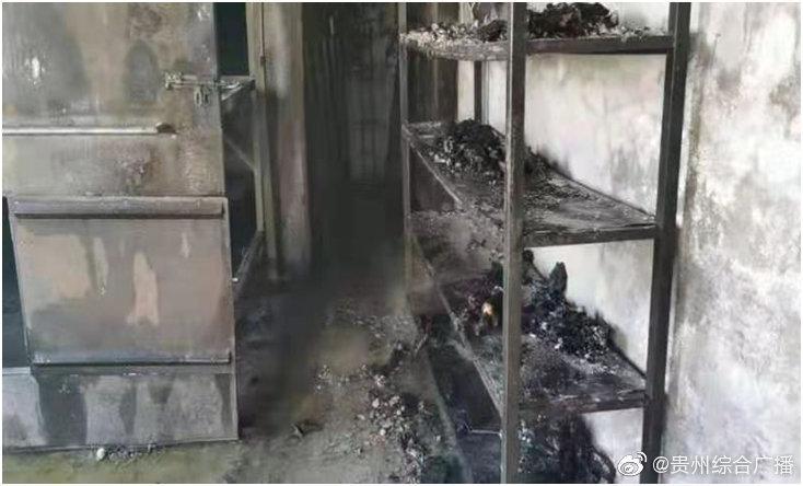 贵安消防成功处置一起火灾事故