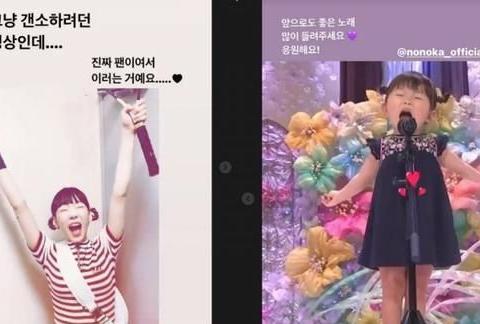 """泰妍模仿Nonoka唱歌后引风波,被韩国网友""""洗版""""留言:卖国贼!"""