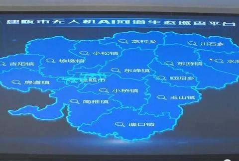 """守护好一江碧水,建瓯市""""无人机·AI+河道生态巡查""""启动"""