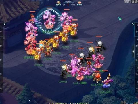 174届武神坛决赛:紫禁城晶清大阵,魔天宫神威再现击败珍宝阁