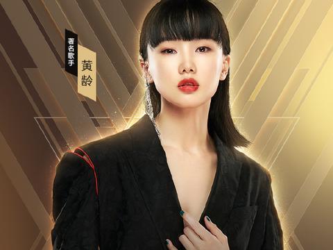 黄龄跨界电竞圈,和剑仙、孤影同台,SNH48女团令人期待
