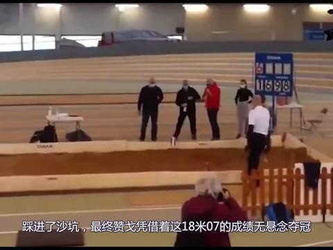 27岁飞人最后一跳爆发破纪录,连世界纪录保持者都汗颜了