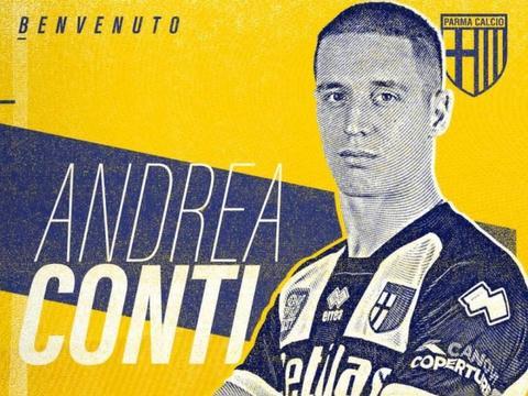 官方:AC米兰后卫小孔蒂租借加盟帕尔马