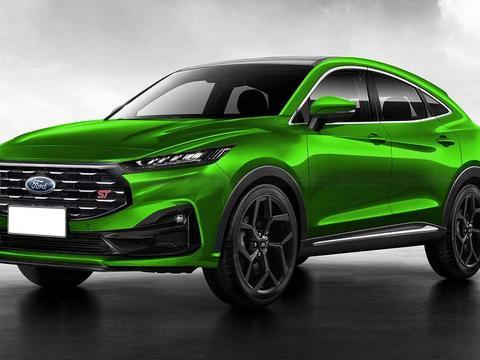 电镀绿车身 运动外观套件加持 福特Fusion Active ST渲染图曝光