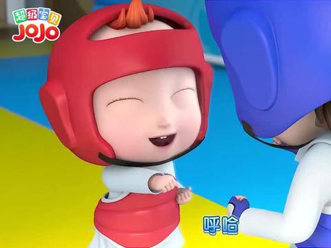 超级宝贝JOJO:跆拳道,跌倒了爬起来!我锻炼我健康我快乐