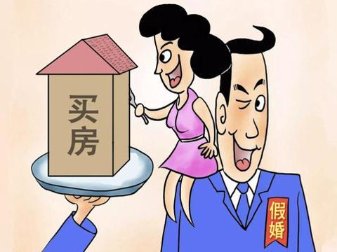 深圳限购新政:若女方无购房资格,房产证上不能写女方的名字!