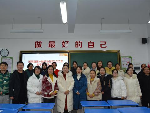 汉阴县凤台教育集团4位老师喜获县级教学能手称号