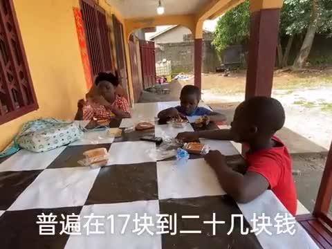 今天和非洲小朋友一起吃月饼