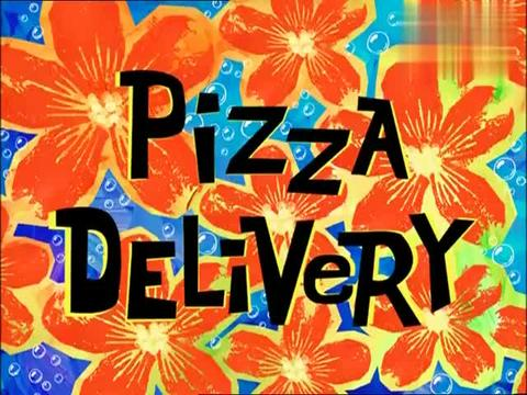 好惨章鱼哥,被安排送披萨,还要和海绵宝宝一起