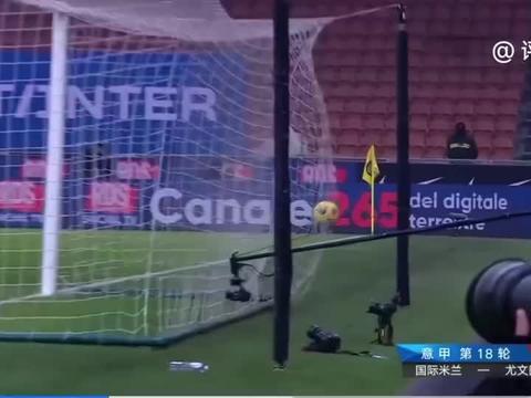 [进球集锦][意甲]第18轮:国际米兰2-0尤文图斯,C罗进球被吹