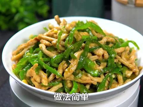 炒青椒肉丝也有窍门,记住这两步,肉丝滑嫩不柴,比饭店的还好吃