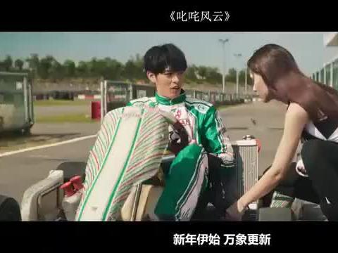 周杰伦携手昆凌出演《叱咤风云》,勇攀巅峰,跑出一个热血青春