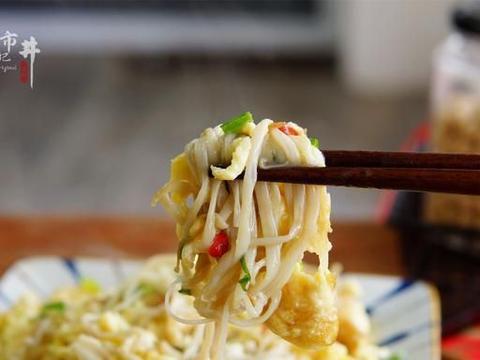 做金针菇炒鸡蛋,别下锅直接炒,多加一步,鲜香浓郁,味道忘不掉