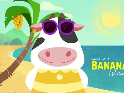 熊猫博士:牧婶儿来到香蕉岛,大家帮忙寻找行李,一起加油吧