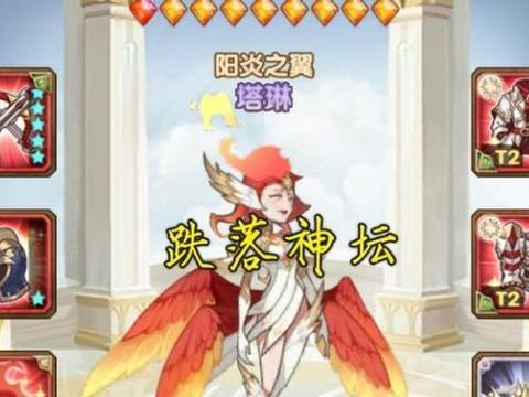"""《剑与远征》:新英雄比""""凤凰""""还要强势,现在加入还来得及!"""