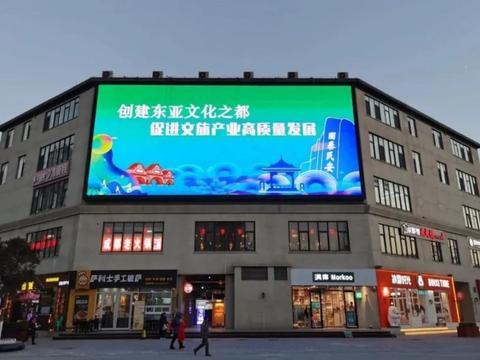 """济南绿地中心点亮""""东亚文化之都""""创建氛围"""