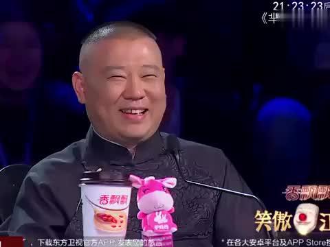 笑傲江湖:刘亮白鸽爆笑上演洞房逼婚记,冯小刚:拍电影一定找你