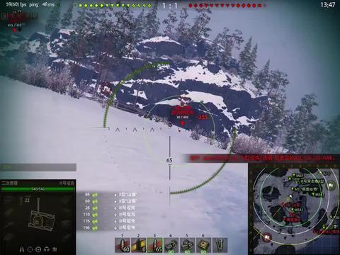 (坦克世界)空中飞人
