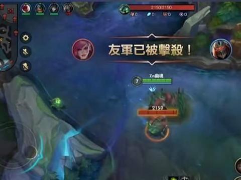 手游LOL:国内哪支战队能抗衡若风的TF战队?网友:只有他了