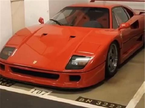 香港贝沙湾车库,法拉利很常见,连F40都有,明星古天乐都住这