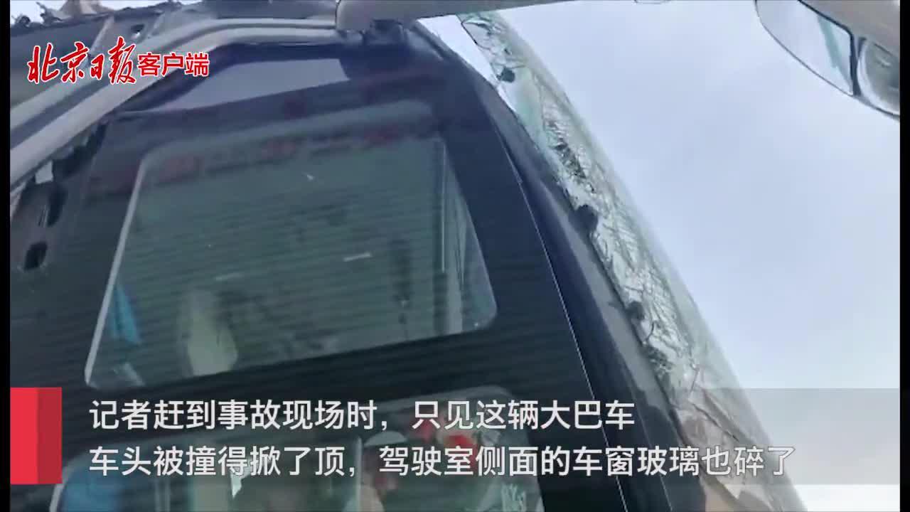 现场   北京安华桥一大巴车撞倒限高杆,女司机说因为没休息好