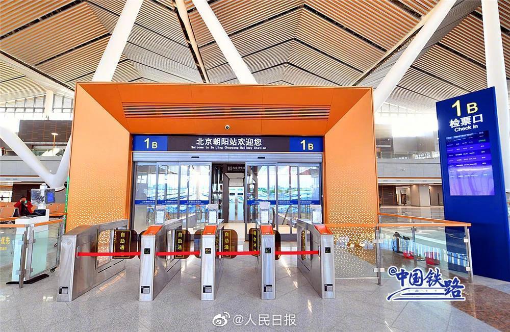 京哈高铁22日全线贯通,京哈高铁京承段今日10时开始售票