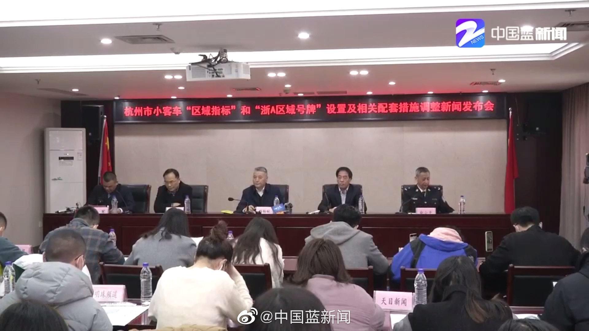 杭州近期拟开通20条地铁接驳线