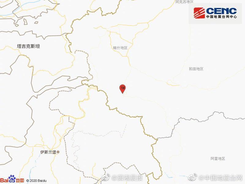 新疆喀什叶城县发生4.6级地震