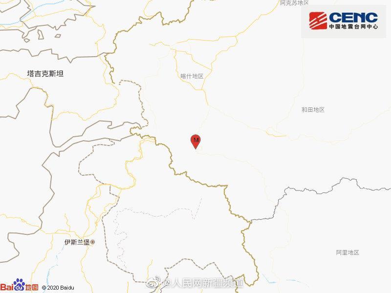 新疆喀什4.6级地震