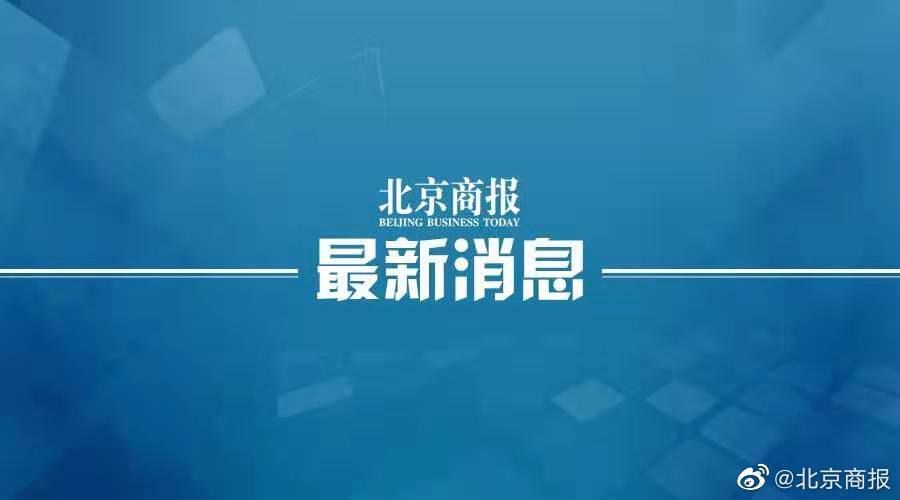 市政协委员、北京时代凌宇科技股份有限公司董事长黄孝斌: 应尽快解决企业无违规、无处罚记录证明难开问题
