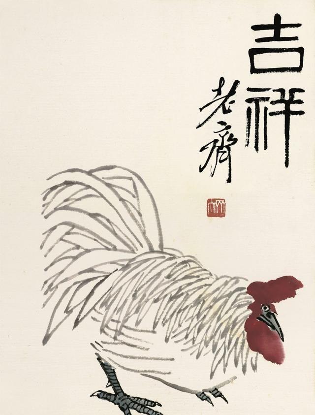 遗貌取神——齐白石画鸡,寥寥数笔却神采毕现