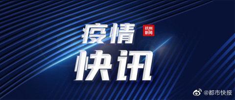 今天,丽水庆元发布通告:为降低疫情传播风险,减少交叉感染……