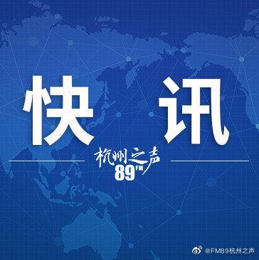 2021年1月21日上海交通大学医学院附属仁济医院