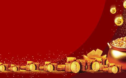 信达机构展望未来资本市场蓝图:中国权益投资黄金十年启幕