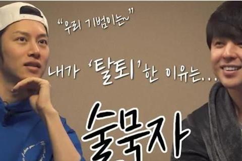 SJ出身金起范首次向希澈透露退团原因:因不会唱歌感到丢人