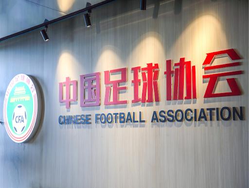 F5WC | 备战男足世界杯预选赛和女足国家队奥运会附加赛