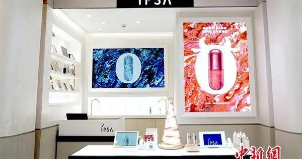日韩美妆品牌在中国持续升温 杭州武林银泰诞生全球第一柜