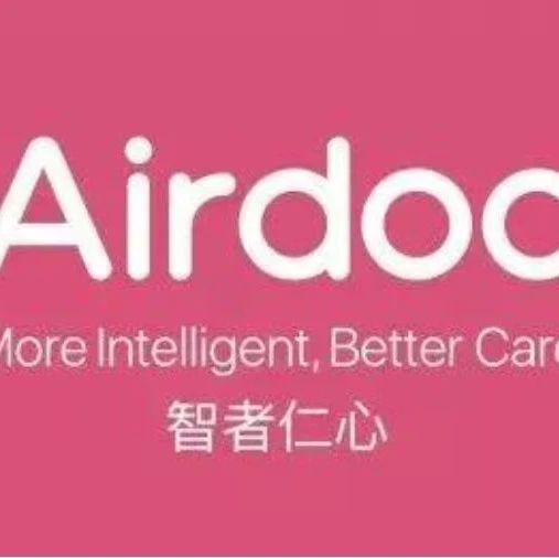 AI医疗公司Airdoc拟赴科创板挂牌,复星、搜狗、中信、平安为主要投资方