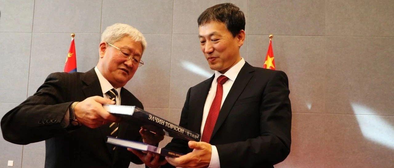 【聚焦】市政府与蒙古国驻满洲里领事馆举行工作会谈