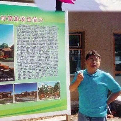 阔别家乡29年后,李云祥放弃了年薪百万的工作,从无锡回到了横道河子——他要为龙江旅游再添把柴
