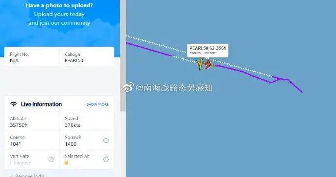 """美军机""""险撞""""台湾客机,台""""民航局""""忙撇清"""