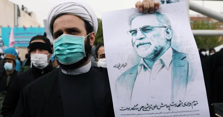 美国暗杀惹身骚,伊朗人起诉白宫:赔偿核科学家家人精神心理损害