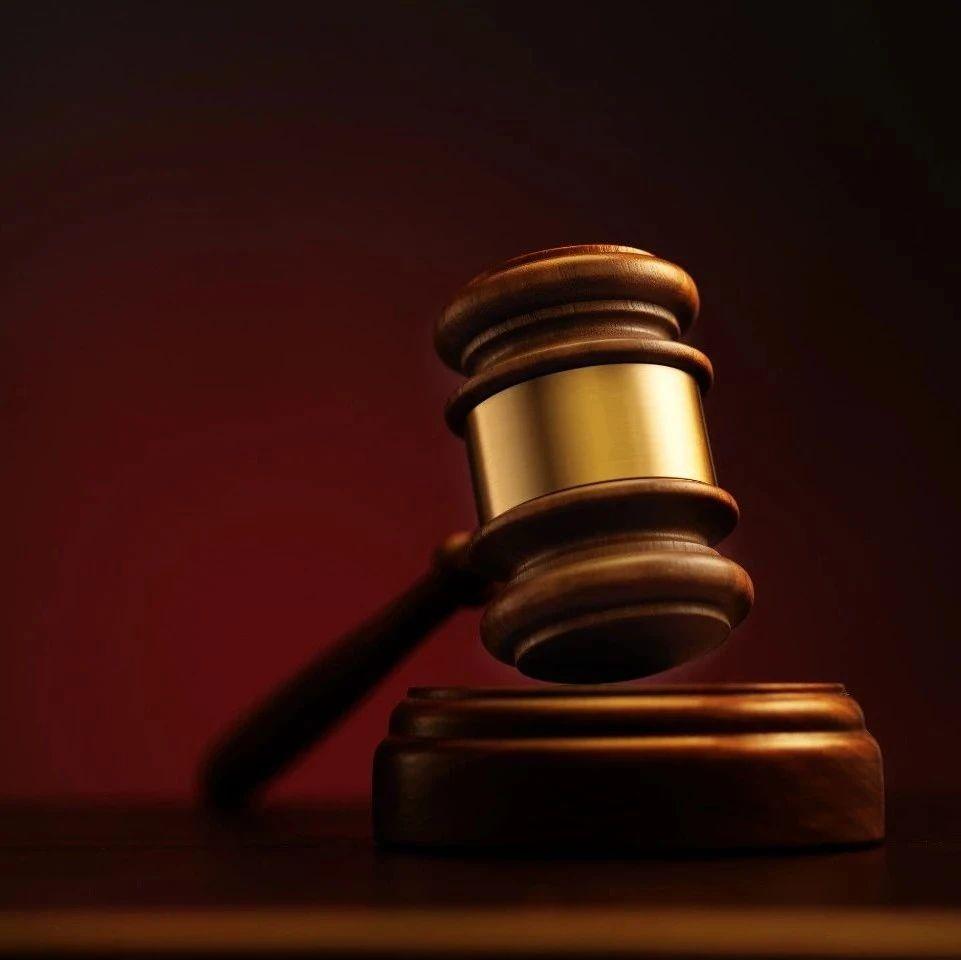 """男子举报上司性骚扰女下属,被指""""滥用投诉权利""""遭辞退,起诉获赔55万"""