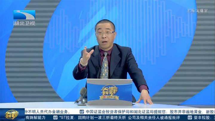 蔡钧毅:短期放慢攻击速率,指数强势整固
