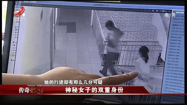 通过监控视频,猜测女子是嫌疑人,但她和男子行为亲密