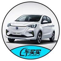 选这款低价车型 比五菱宏光MiniEV还实用!