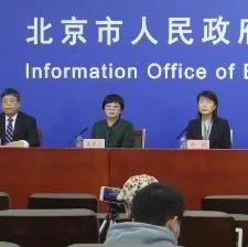 北京大兴3名感染者行程轨迹公布,涉及海淀、门头沟