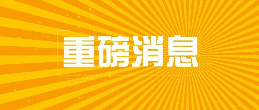云南新增境外航空输入无症状感染者3例,昆明发布疫情防控1号通告