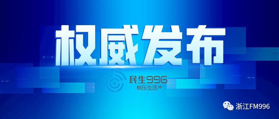 杭州限牌限号新政,3月1日起正式实施
