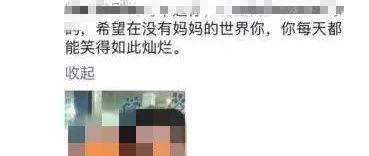 咸宁一女子朋友圈发文欲轻生,警民联手2小时生死营救...